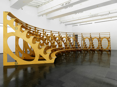 Rita McBride, Arena, 1997